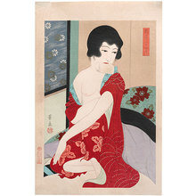 Ōhira Kasen: Twenty-Four Figures of Charming Women: Tissues (Suggested Title) (Adesugata Nijushiko: Kaishi) - Scholten Japanese Art