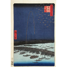 歌川広重: One Hundred Famous Views of Edo: Fireworks at Ryogoku (Meisho Edo hyakkei: Ryogoku, hanabi) - Scholten Japanese Art