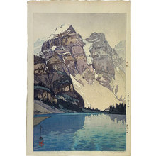 吉田博: The United States Series: Lake Moraine (Beikoku shirizu: Morrenko) - Scholten Japanese Art