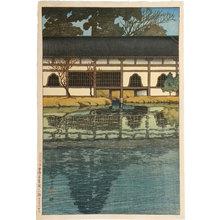 川瀬巴水: Souvenirs of Travel, Second Series: Byodo temple, Uji (Tabi miyage dainishu: Uji Byodoin no ichibu) - Scholten Japanese Art