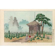 小林清親: The Second National Industrial Exhibition, Gokaku-do [pentagonal annex] (dai ni kai Naikaku Kangyo Hakurannkai nai Gokaku-do) - Scholten Japanese Art