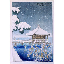 伊東深水: Eight Views of Omi: The Floating Pavilion at Katada (Omi hakkei no uchi: Katada ukimido) - Scholten Japanese Art
