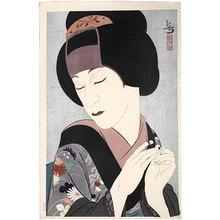 吉川観方: Kataoka Gado IV as Miyuki (Kataoka Gado IV) - Scholten Japanese Art