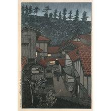 川瀬巴水: Souvenirs of Travel, Third Series: Arifuku Hotsprings, Iwami (Tabi miyage dai sanshu: Iwami Arifuku Onsen) - Scholten Japanese Art