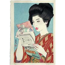 Paul Binnie: Flowers of a Hundred Years: A Frontispiece Illustration [of 1900] (Hyakunen no Hana: Senkyuhyaku-nen no Kuchi-e) - Scholten Japanese Art
