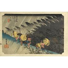 Utagawa Hiroshige: Fifty-three Stations of the Tokaido: White Rain at Shono (Tokaido Gojusan Tsuji no Uchi: Shono, Haku-u) - Scholten Japanese Art