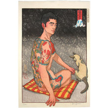 Paul Binnie: A Hundred Shades of Ink of Edo: Kuniyoshi's Cats (Edo zumi hyaku shoku: Kuniyoshi no neko) - Scholten Japanese Art
