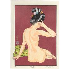 Paul Binnie: High Shimada Hairstyle (Takashimada) - Scholten Japanese Art