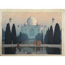 Yoshida Hiroshi: Morning Mist in Taj Mahal, no. 5 (Taji maharu no asagiri daigo) - Scholten Japanese Art