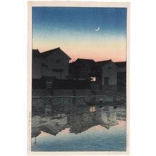 Kawase Hasui: Souvenirs of Travel, Third Series: Matsue in Izumo: Crescent Moon (Tabi miyage dai sanshu: Izumo Matsue: Mikazuki) - Scholten Japanese Art