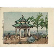 Yoshida Hiroshi: Park in Canton (Koto koen) - Scholten Japanese Art