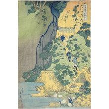 葛飾北斎: A Journey to the Waterfalls in All the Provinces: Kiyotaki Kannon Waterfall on the Tokaido (Shokoku Taki Meguri: Tokaido Sakanoshita Kiyotaki Kannon) - Scholten Japanese Art