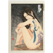 Paul Binnie: A Hundred Shades of Ink of Edo: Utamaro's Erotica (Edo zumi hyaku shoku: Utamaro no Shunga) - Scholten Japanese Art