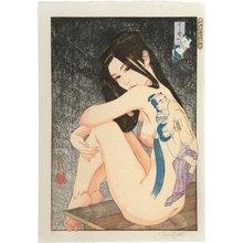 Paul Binnie: A Hundred Shades of Ink of Edo: Utamaro's Erotica (Edo zumi hyaku shoku: Utamaro no Shunga) - Scholten Japanese Art