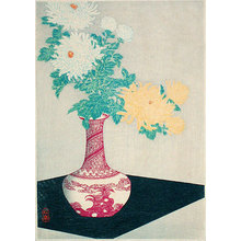 Takahashi Hiroaki: Chrysanthemum in Red Vase - Scholten Japanese Art