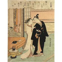 鈴木春信: Parting Lovers (Magpie Bridge) - Scholten Japanese Art