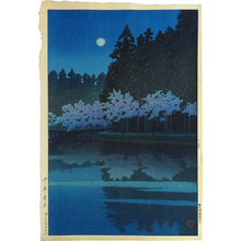川瀬巴水: Spring Evening at Inokashira Park (Inokashira no haru no yoru) - Scholten Japanese Art
