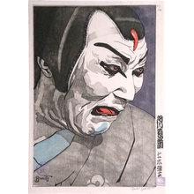 Paul Binnie: Large-head Kabuki Portraits: Ichikawa Ennosuke as Nikki Danjo (Kabuki okubi-e: Nikki Danjo) - Scholten Japanese Art