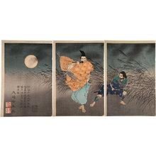 月岡芳年: Fujiwara Yasumasa Plays the Flute by Moonlight (Fujiwara Yasumasa Gekka Roteki) - Scholten Japanese Art