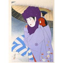 伊東深水: Purple Hood (Okoso-zukin) - Scholten Japanese Art