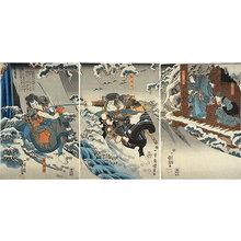 歌川国芳: Ariomaru and Kameomaru - Scholten Japanese Art