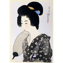 Ito Shinsui: Hair Style of a Married Woman (Marumage) - Scholten Japanese Art