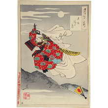 Tsukioka Yoshitoshi: One Hundred Aspects of the Moon: Gojo Bridge Moon (Tsuki hyakushi: Gojobashi no tsuki) - Scholten Japanese Art