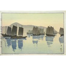 吉田博: The Inland Sea, Second Series: Morning of Abuto (Seto uchi kaishu dai ni: Abuto no asa) - Scholten Japanese Art