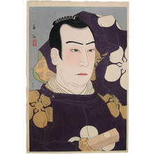 Natori Shunsen: Collection of Shunsen Portraits: The Actor Otani Tomoemon VI (Shunsen Nigao-e Shu: Otani Tomoemon VI) - Scholten Japanese Art