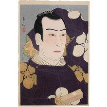 名取春仙: Collection of Shunsen Portraits: The Actor Otani Tomoemon VI (Shunsen Nigao-e Shu: Otani Tomoemon VI) - Scholten Japanese Art