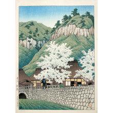 川瀬巴水: Selection of Scenes from Japan: Kakize, Bungo (Nihon fukei senshu: Bungo Kakize) - Scholten Japanese Art