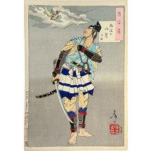 Tsukioka Yoshitoshi: One Hundred Aspects of the Moon: Mountain moon after rain - Tokimune (Tsuki hyakushi: ugo no sangetsu - Tokimune) - Scholten Japanese Art
