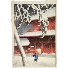 川瀬巴水: Twenty Views of Tokyo: Shiba Zojo Temple (Tokyo Nijukkei: Shiba Zojoji) - Scholten Japanese Art