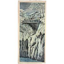 高橋弘明: Saruhashi Bridge in Koshu Province (Koshu Saruhashi) - Scholten Japanese Art