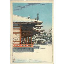川瀬巴水: Yakushi Temple, Nara (Nara Yakushiji) - Scholten Japanese Art