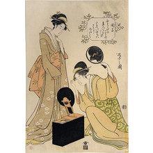 Hosoda Eishi: Seki Temple (Sekidera) - Scholten Japanese Art