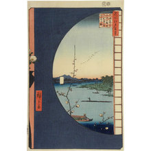 歌川広重: One Hundred Famous Views of Edo: View from Massaki of Suijin Shrine, Uchigawa Inlet, and Sekiya (Meisho Edo hyakkei: Masaki atari yori Suijin-no-mori uchi-kawa, Sekiya-no-sato-wo-miru-zu) - Scholten Japanese Art