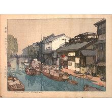 Yoshida Hiroshi: Canal in Osaka (Osaka unga) - Scholten Japanese Art