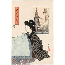 石井柏亭: Twelve Views of Tokyo: Shinbashi - Scholten Japanese Art