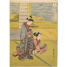 鈴木春信: Three Evenings: Autumn Evening by the Marsh, with Sandpiper - Scholten Japanese Art