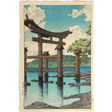 川瀬巴水: Souvenirs of Travel, Third Series: Gozanoishi Shrine at Lake Tazawa (Tabi miyage dai sanshu: Tazawako Gozanoishi) - Scholten Japanese Art