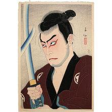 名取春仙: Collection of Shunsen Portraits: Sawada Shojiro as the Swordsman Hayashi Buhei (Shunsen Nigao-e Shu: Sawada Shojiro) - Scholten Japanese Art