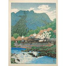 川瀬巴水: Anraku spa, Osumi (Osumi Anraku onsen) - Scholten Japanese Art