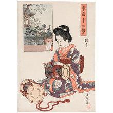 石井柏亭: Twelve Views of Tokyo: Asakusa - Scholten Japanese Art
