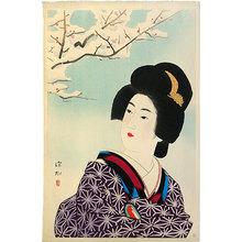 Ito Shinsui: Morning After Snow (Yuki no Asa) - Scholten Japanese Art