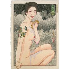 Paul Binnie: A Hundred Shades of Ink of Edo: Harunobu's Bathtub (Edo zumi hyaku shoku: Harunobu no Furo) - Scholten Japanese Art