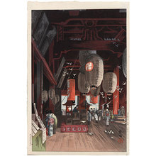 Narazaki Eisho: Interior of Asakusa Kannon Temple (Asakusa Kanzeon no Naido) - Scholten Japanese Art