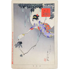 宮川春汀: Pleasures of the World: Catching Fireflies (Yukiyo no Hana: Hotaru-gari) - Scholten Japanese Art