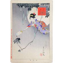 宮川春汀: Pleasures of the World: Catching Fireflies (Yukiyo no Hana: Hotaru-gari) - Scholten Japanese Art