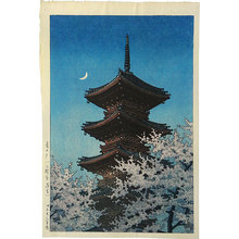 Kawase Hasui: Ueno Toshogu Shrine, Spring Evening (Haru no yu, Ueno Toshogu) - Scholten Japanese Art